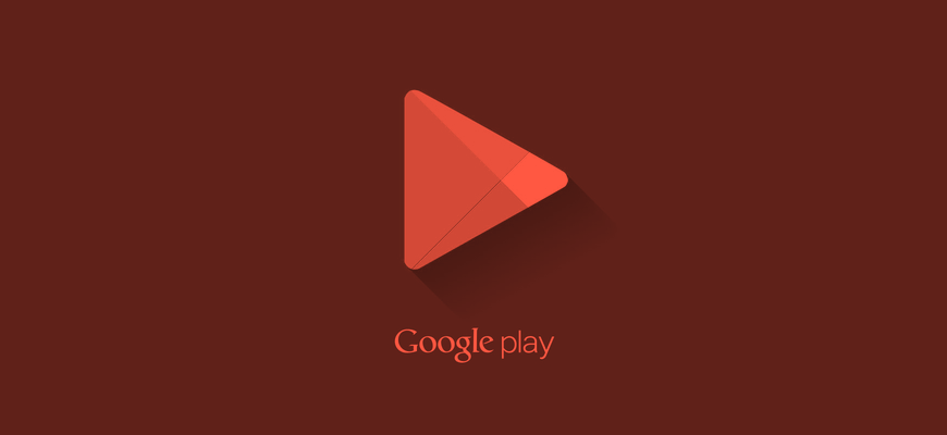 how to delete the my apps in google play